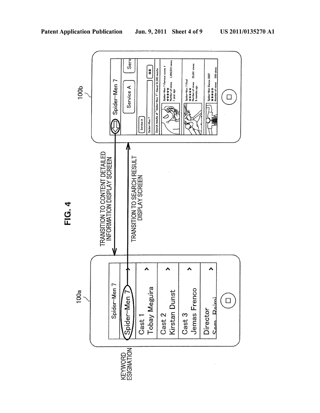 Information processing apparatus, information processing method, program,     and information processing system - diagram, schematic, and image 05