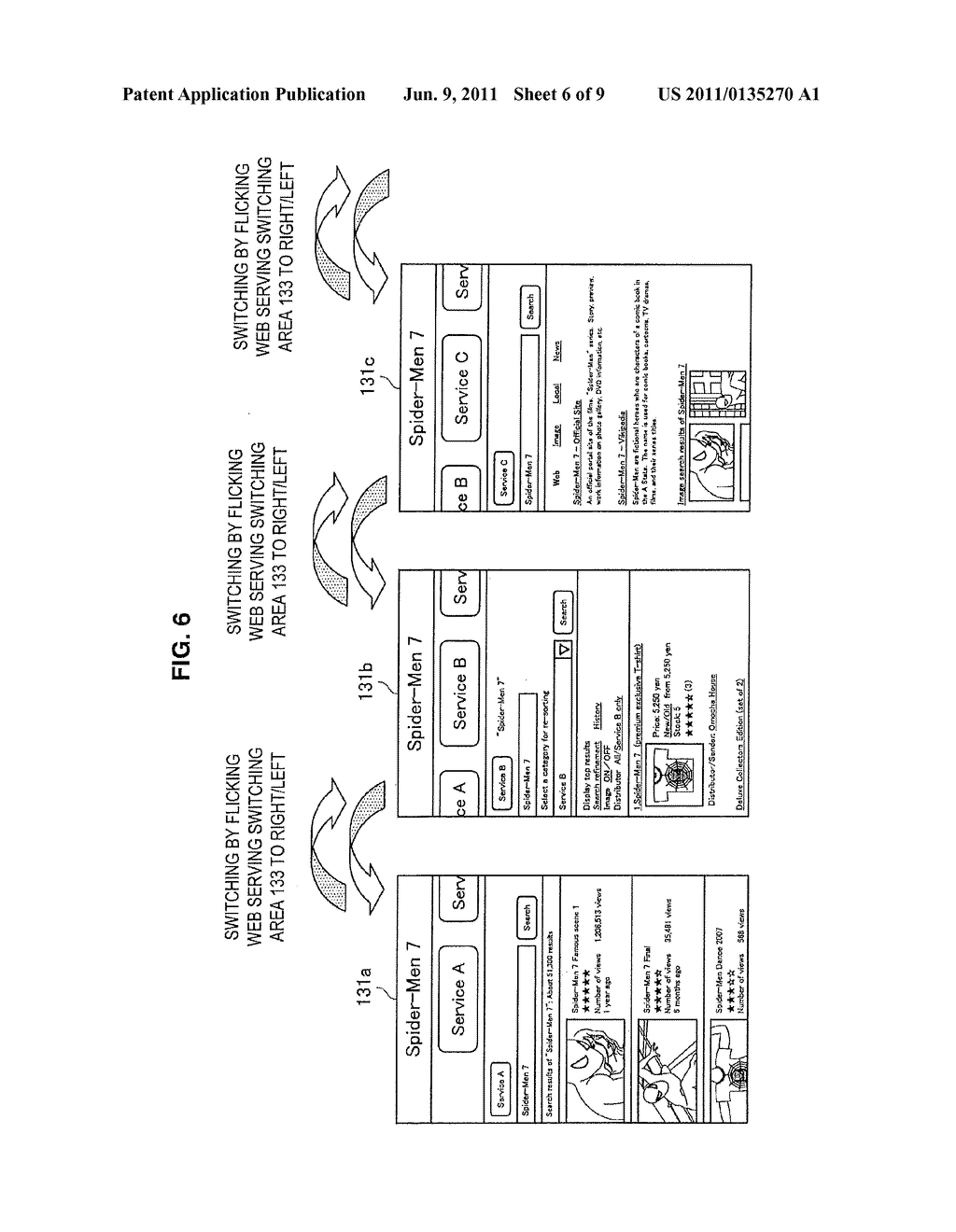 Information processing apparatus, information processing method, program,     and information processing system - diagram, schematic, and image 07