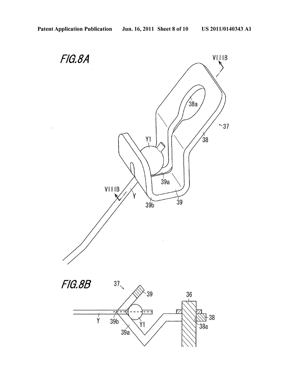MEDIUM CONVEYING DEVICE AND IMAGE FORMING APPARATUS - diagram, schematic, and image 09