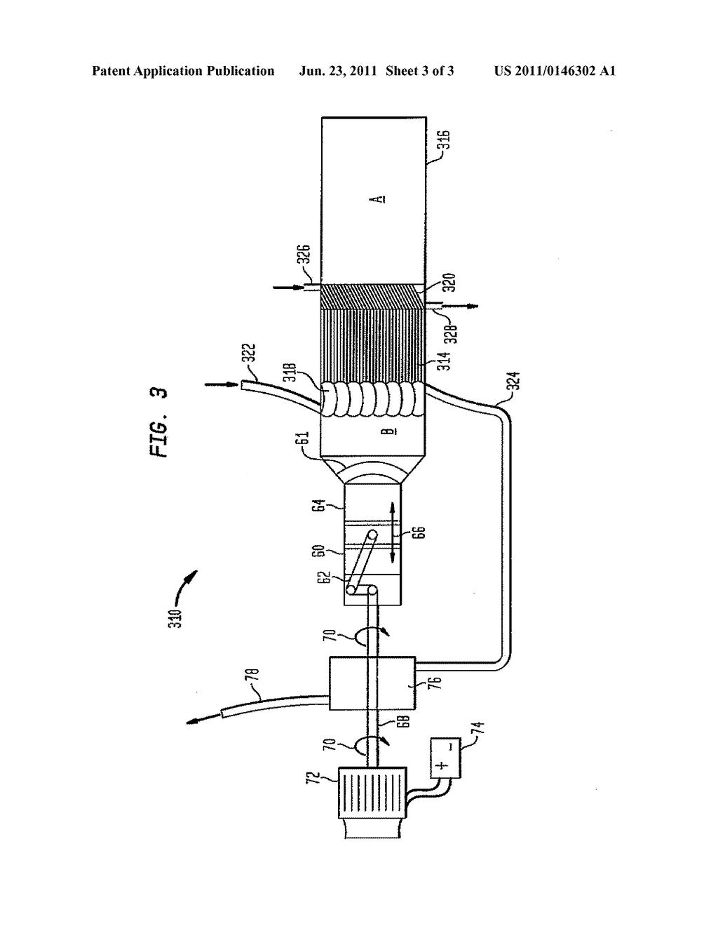 cryogenic heat exchanger for thermoacoustic refrigeration system diagram schematic and image 04