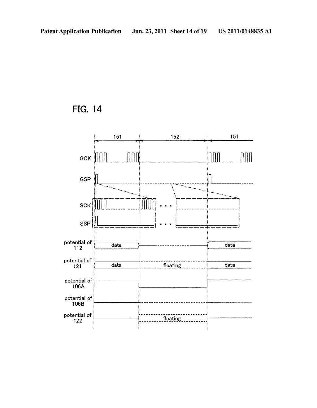 DISPLAY DEVICE INCLUDING OPTICAL SENSOR AND DRIVING METHOD THEREOF - diagram, schematic, and image 15