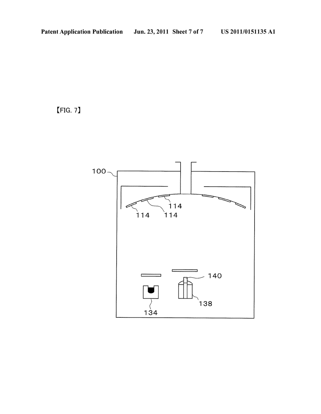 OPTICAL THIN-FILM DEPOSITION DEVICE AND OPTICAL THIN-FILM FABRICATION     METHOD - diagram, schematic, and image 08