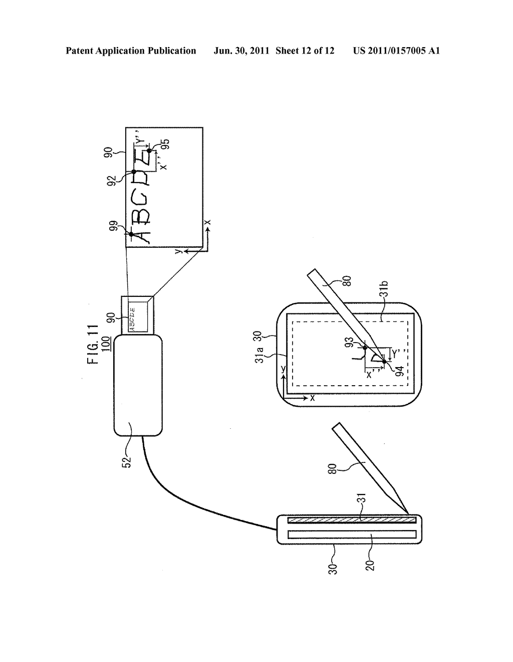 HEAD-MOUNTED DISPLAY - diagram, schematic, and image 13