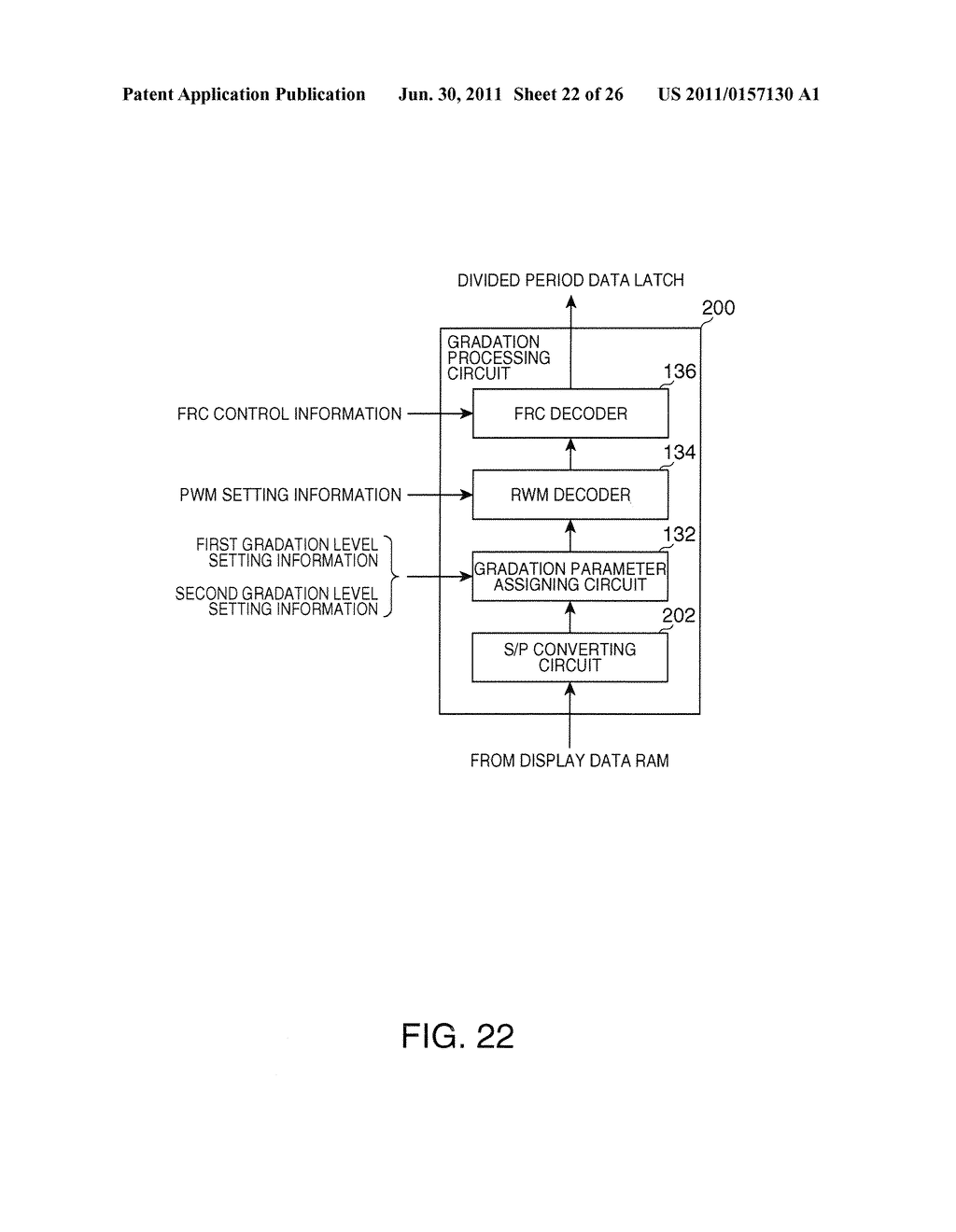 DRIVING METHOD OF ELECTRO OPTICAL DEVICE, DRIVING DEVICE OF ELECTRO     OPTICAL DEVICE, ELECTRO OPTICAL DEVICE, AND ELECTRONIC INSTRUMENT - diagram, schematic, and image 23