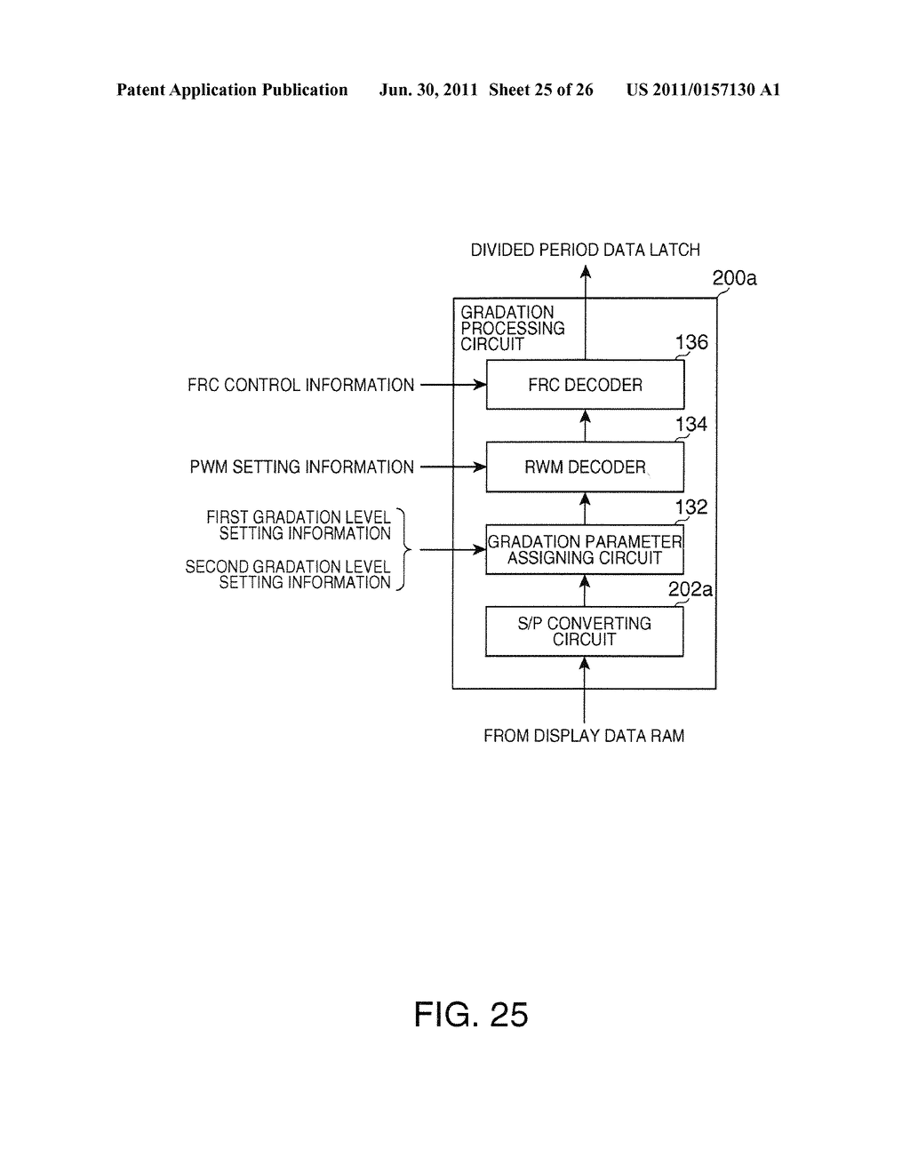 DRIVING METHOD OF ELECTRO OPTICAL DEVICE, DRIVING DEVICE OF ELECTRO     OPTICAL DEVICE, ELECTRO OPTICAL DEVICE, AND ELECTRONIC INSTRUMENT - diagram, schematic, and image 26