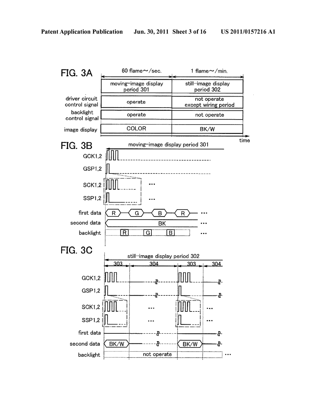 LIQUID CRYSTAL DISPLAY DEVICE AND ELECTRONIC DEVICE - diagram, schematic, and image 04