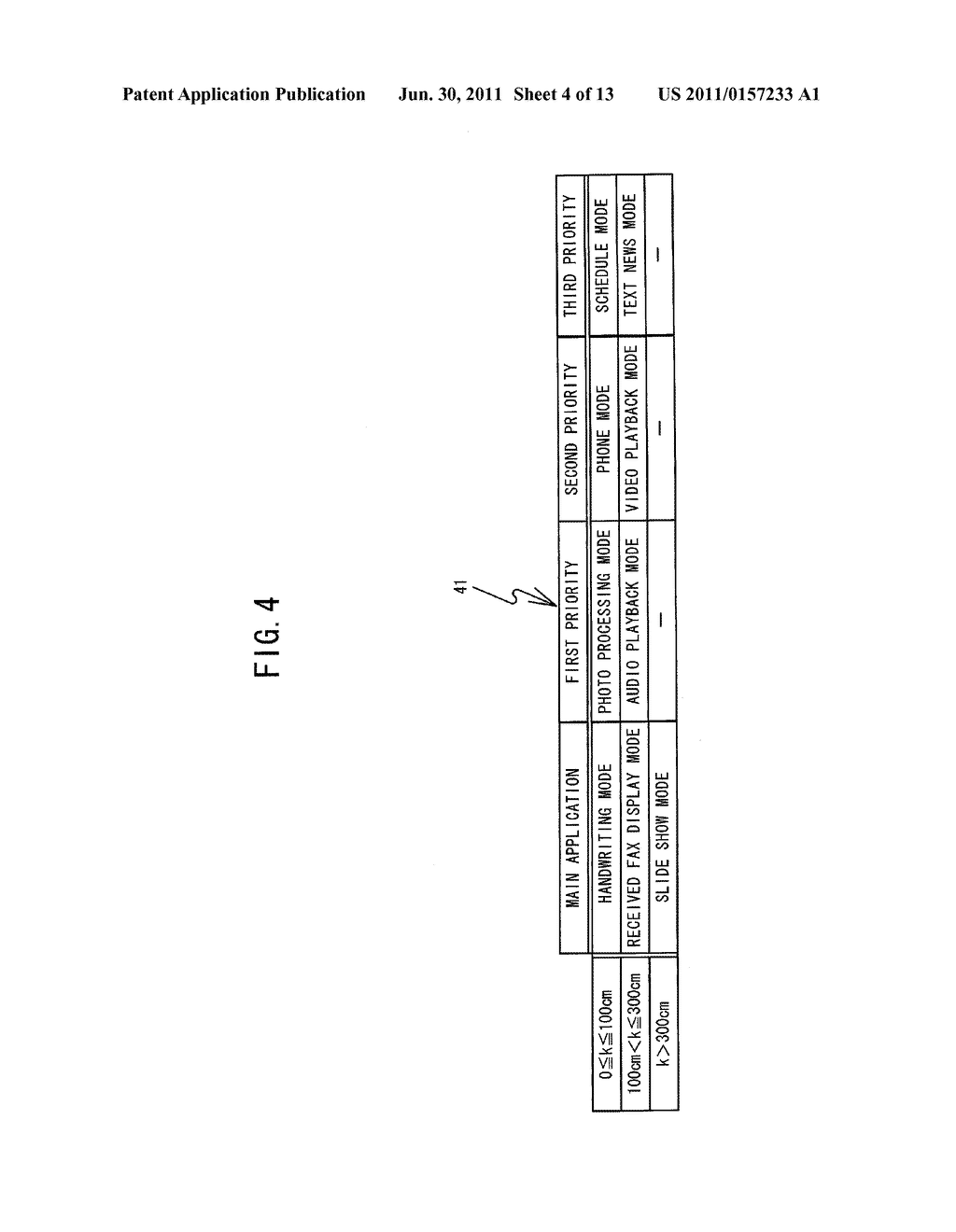 DISPLAY APPARATUS, DISPLAY CONTROL METHOD, AND NON-TRANSITORY     COMPUTER-READABLE MEDIUM STORING DISPLAY CONTROL PROGRAM - diagram, schematic, and image 05