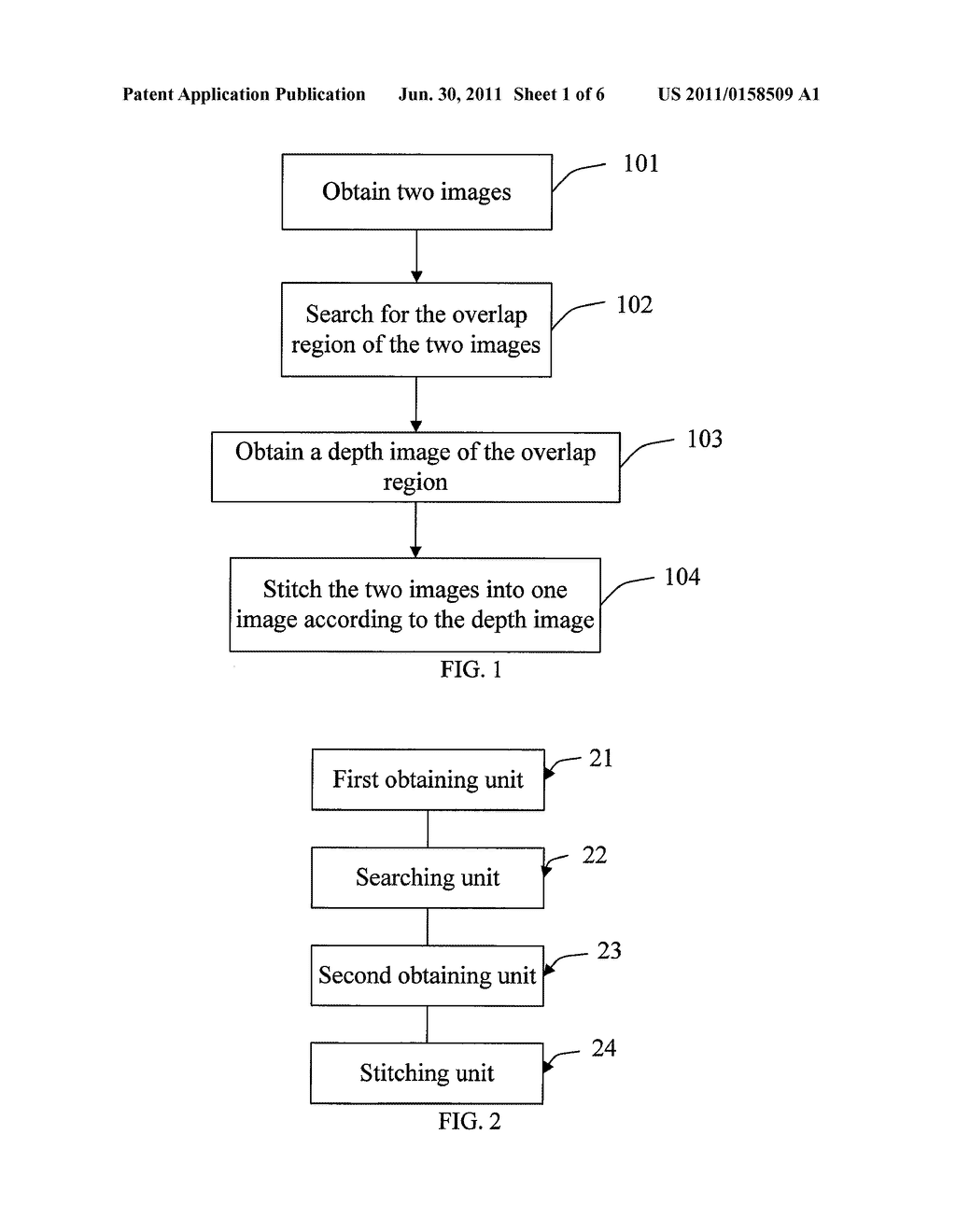 IMAGE STITCHING METHOD AND APPARATUS - diagram, schematic, and image 02