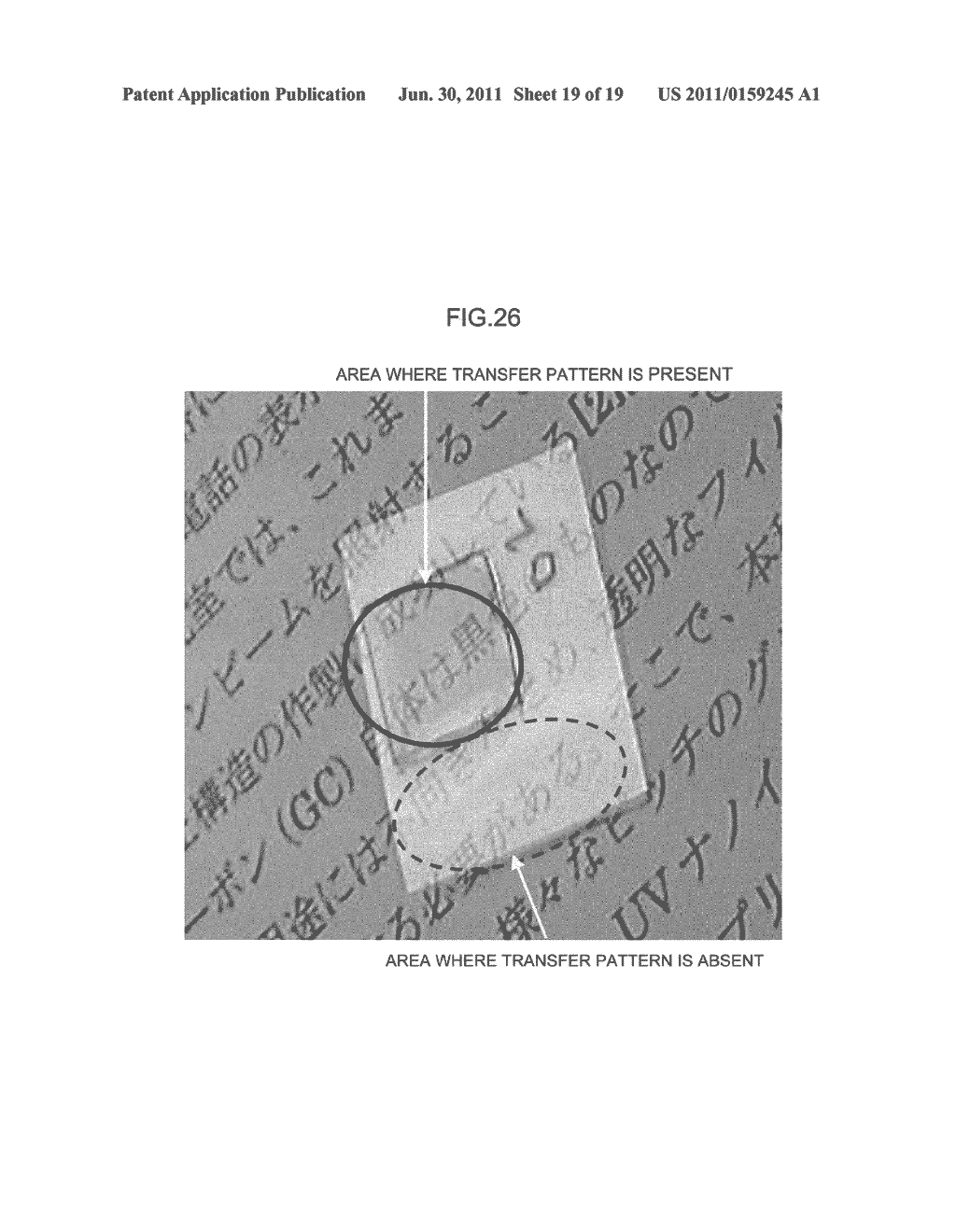 METHOD FOR PRODUCING TRANSFER STRUCTURE AND MATRIX FOR USE THEREIN - diagram, schematic, and image 20