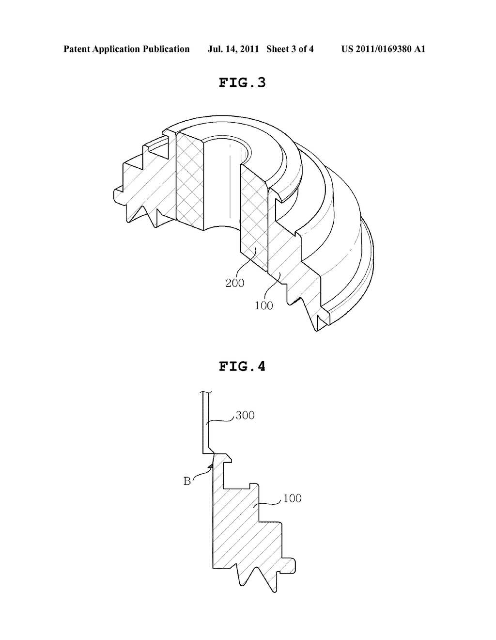 Assembly structure of bearing and holder of brushless dc motor assembly structure of bearing and holder of brushless dc motor diagram schematic and image 04 pooptronica Choice Image