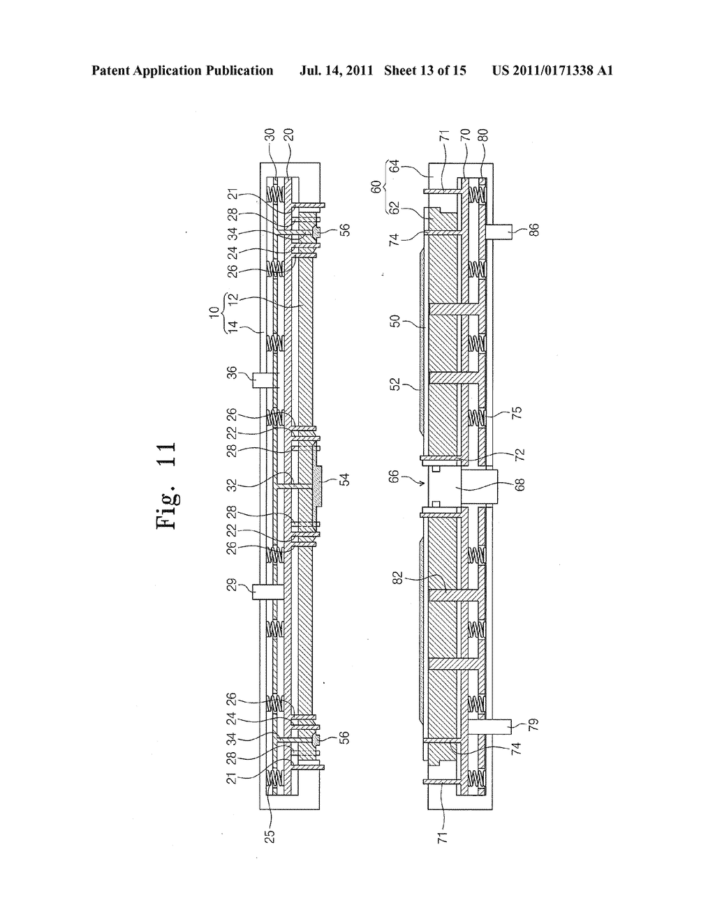 APPARATUS AND METHOD FOR MOLDING COMPOUND - diagram, schematic, and image 14