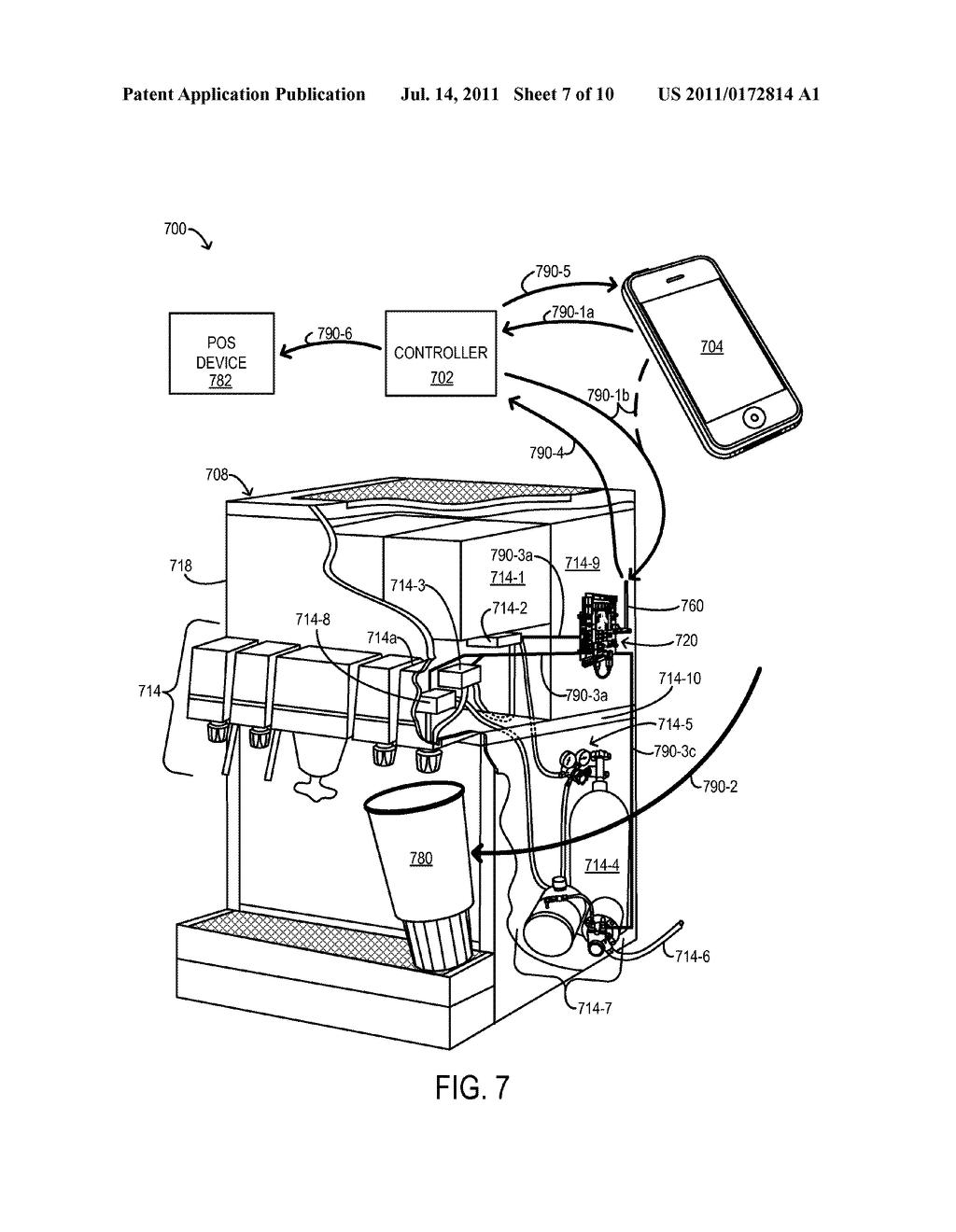 diagram of soda dispenser