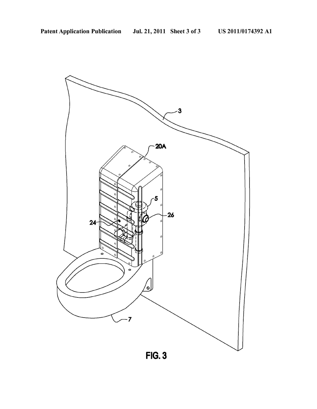 ADAPTABLE SHROUD FOR TOILET PLUMBING RISER - diagram