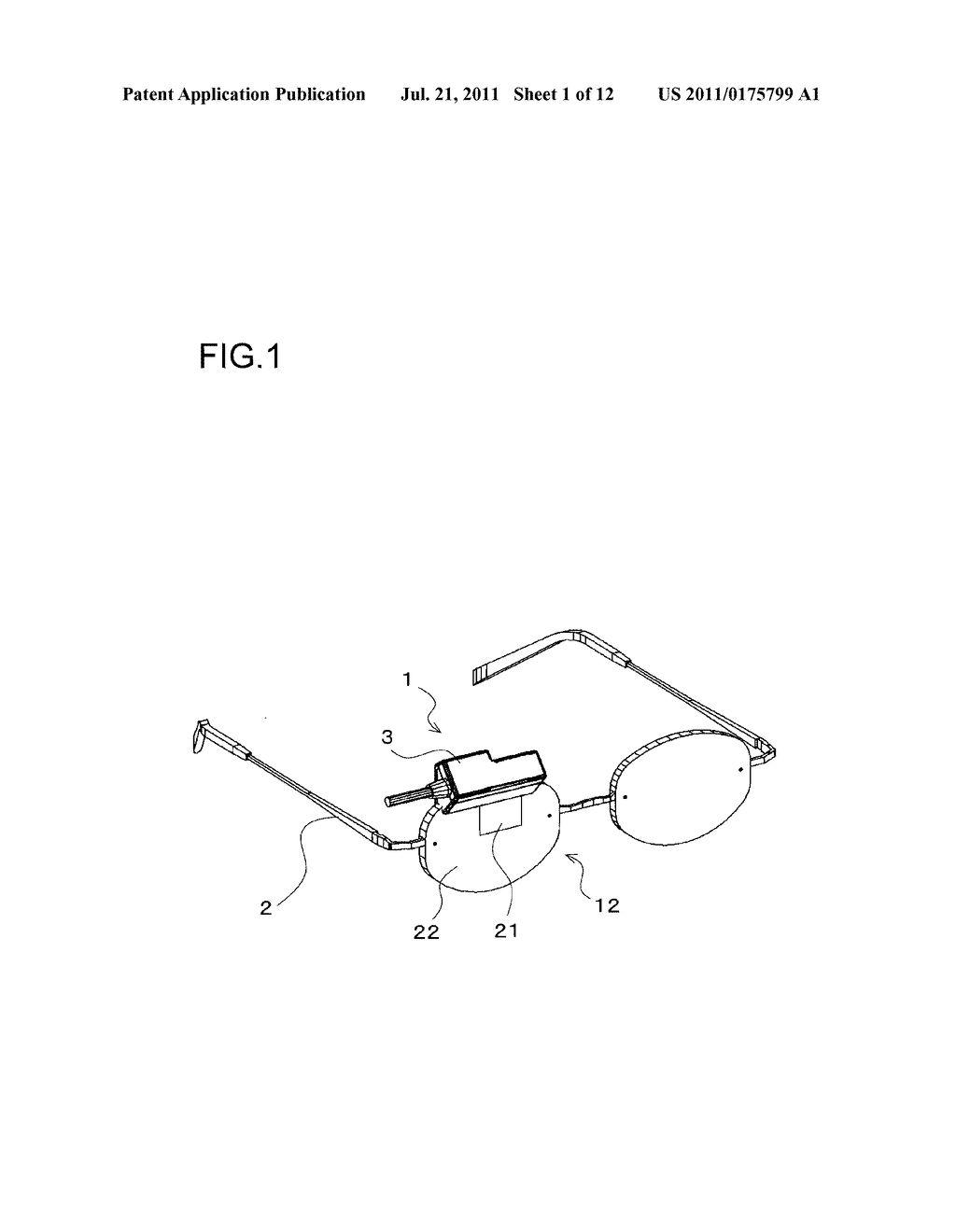 IMAGE DISPLAY DEVICE AND HEAD-MOUNTED DISPLAY - diagram, schematic, and image 02