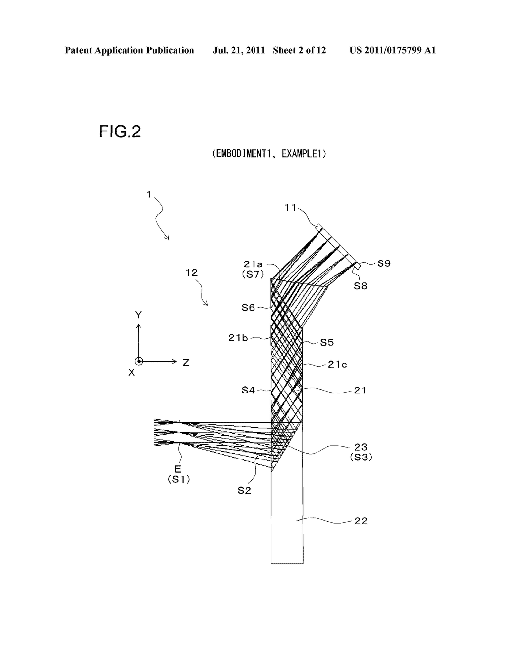 IMAGE DISPLAY DEVICE AND HEAD-MOUNTED DISPLAY - diagram, schematic, and image 03
