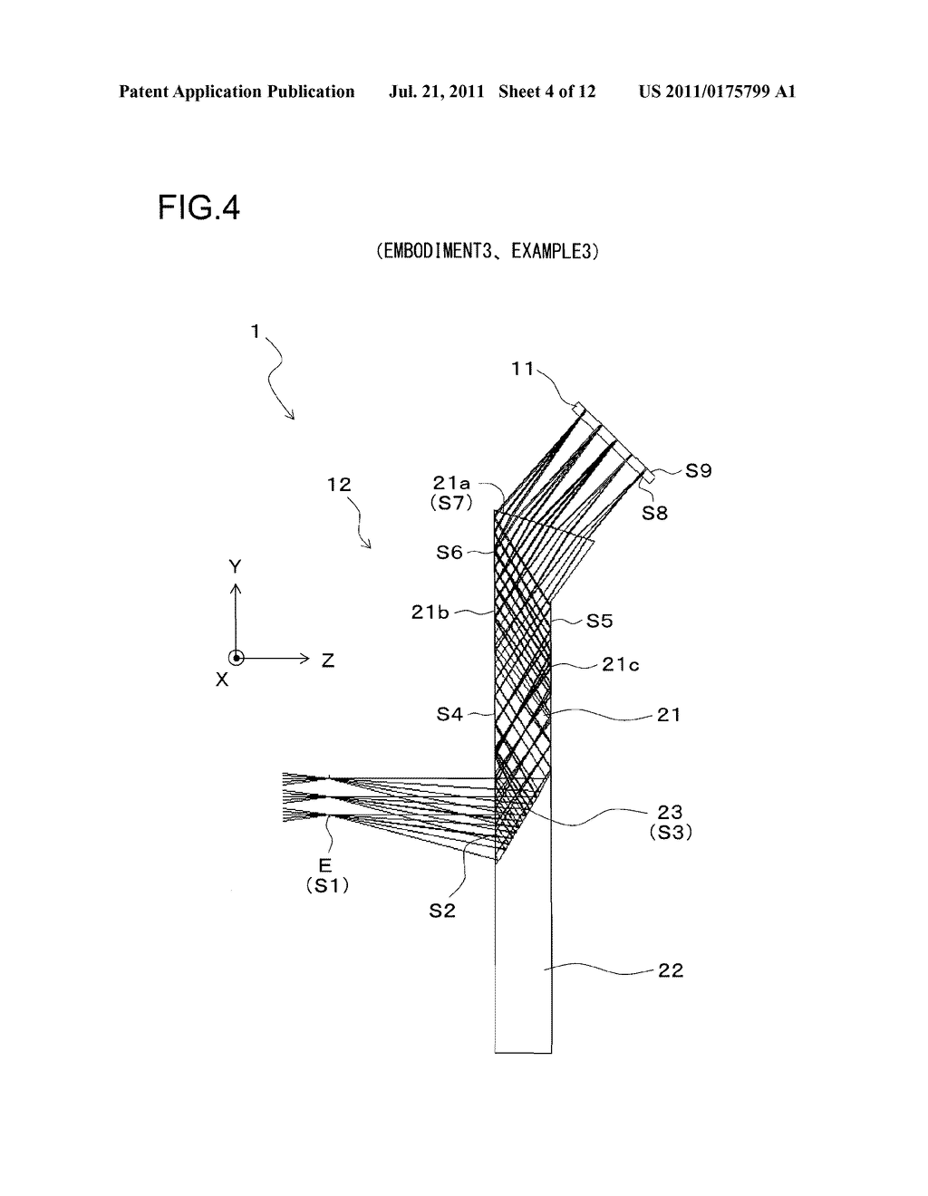 IMAGE DISPLAY DEVICE AND HEAD-MOUNTED DISPLAY - diagram, schematic, and image 05
