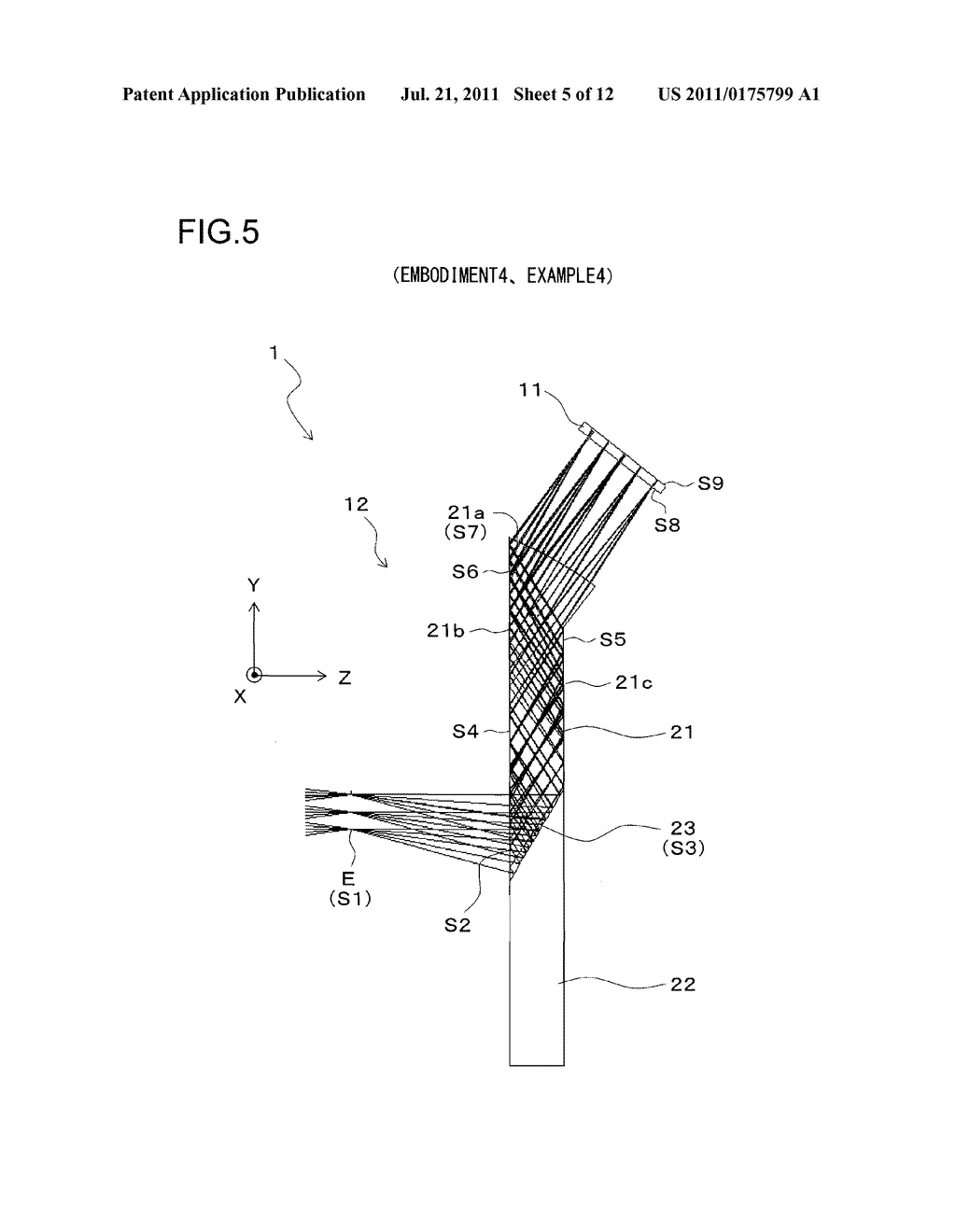 IMAGE DISPLAY DEVICE AND HEAD-MOUNTED DISPLAY - diagram, schematic, and image 06