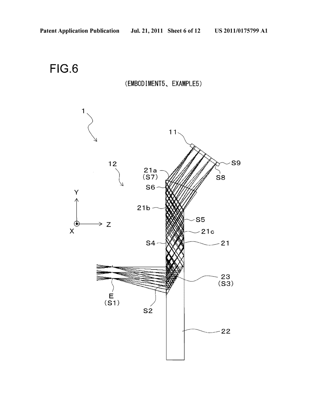 IMAGE DISPLAY DEVICE AND HEAD-MOUNTED DISPLAY - diagram, schematic, and image 07