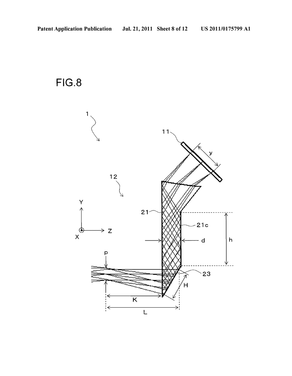 IMAGE DISPLAY DEVICE AND HEAD-MOUNTED DISPLAY - diagram, schematic, and image 09