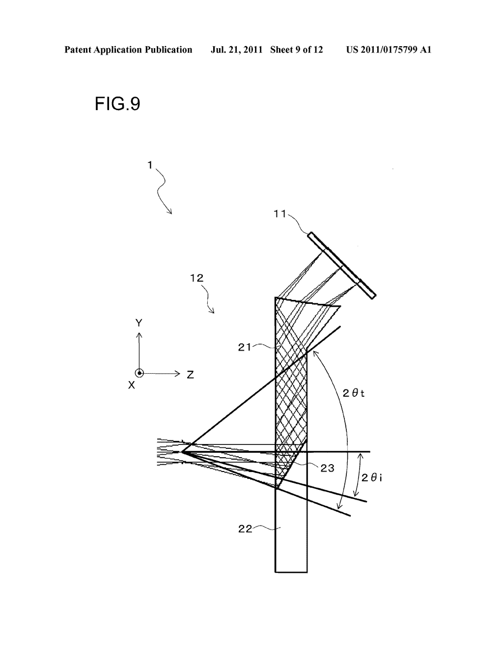 IMAGE DISPLAY DEVICE AND HEAD-MOUNTED DISPLAY - diagram, schematic, and image 10