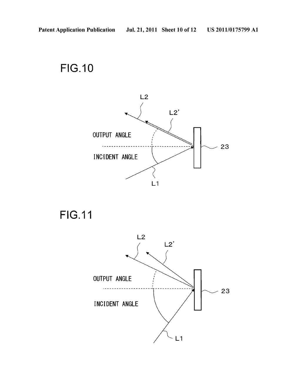 IMAGE DISPLAY DEVICE AND HEAD-MOUNTED DISPLAY - diagram, schematic, and image 11