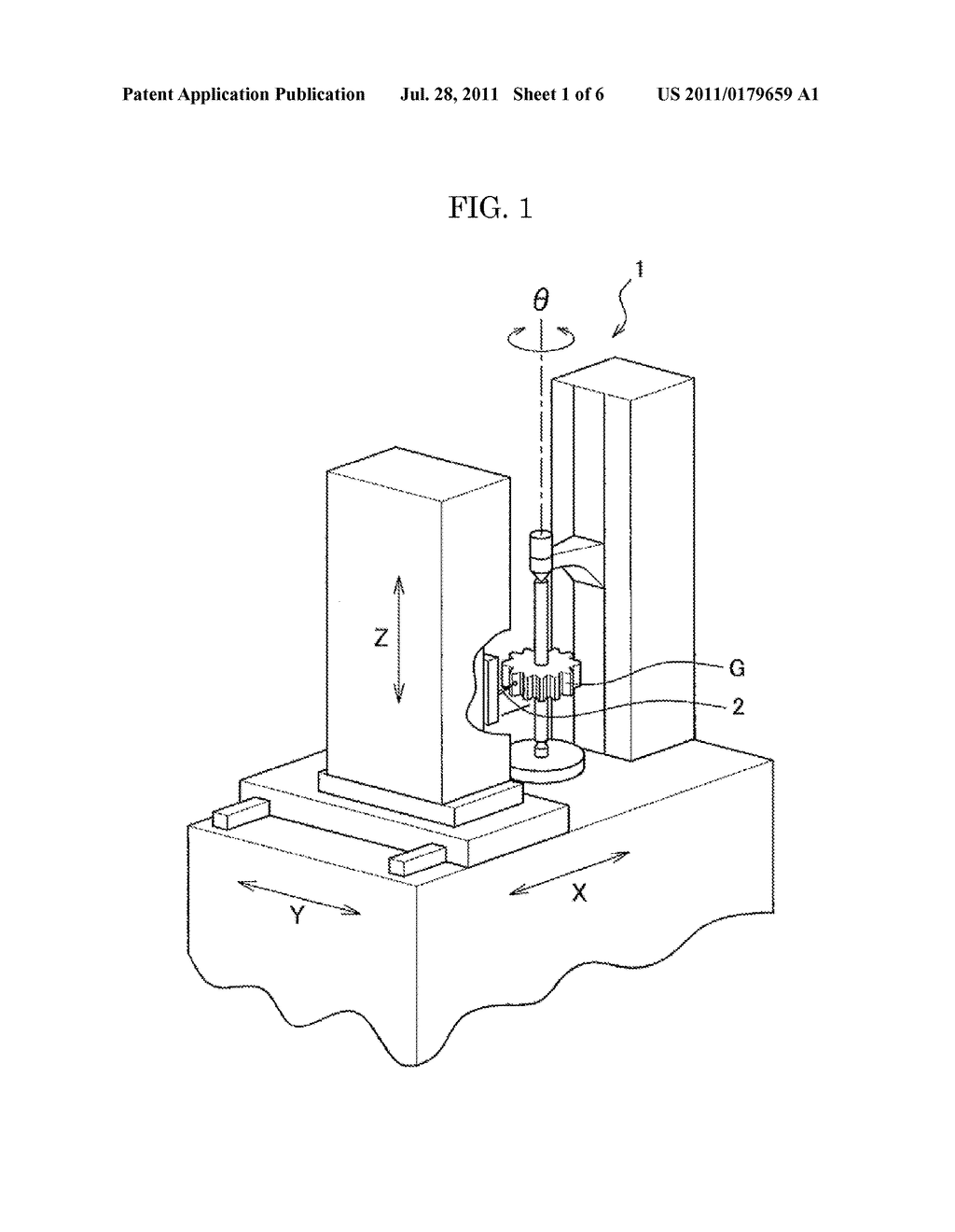 20110179659_02 method of measuring an involute gear tooth profile diagram