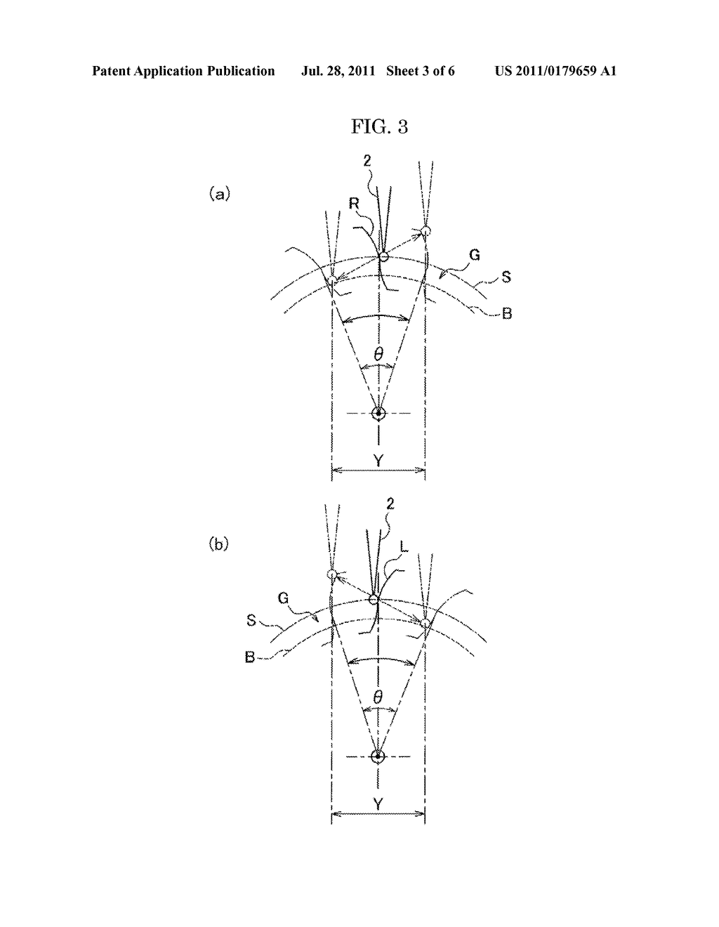 20110179659_04 method of measuring an involute gear tooth profile diagram