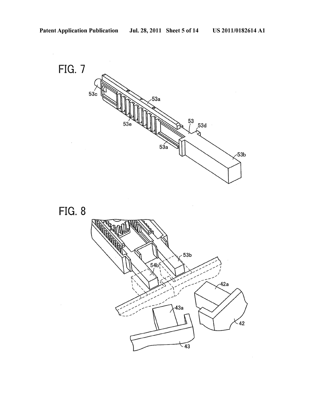 Interlock System And Image Forming Apparatus Incorporating Interlock     System - diagram, schematic, and image 06