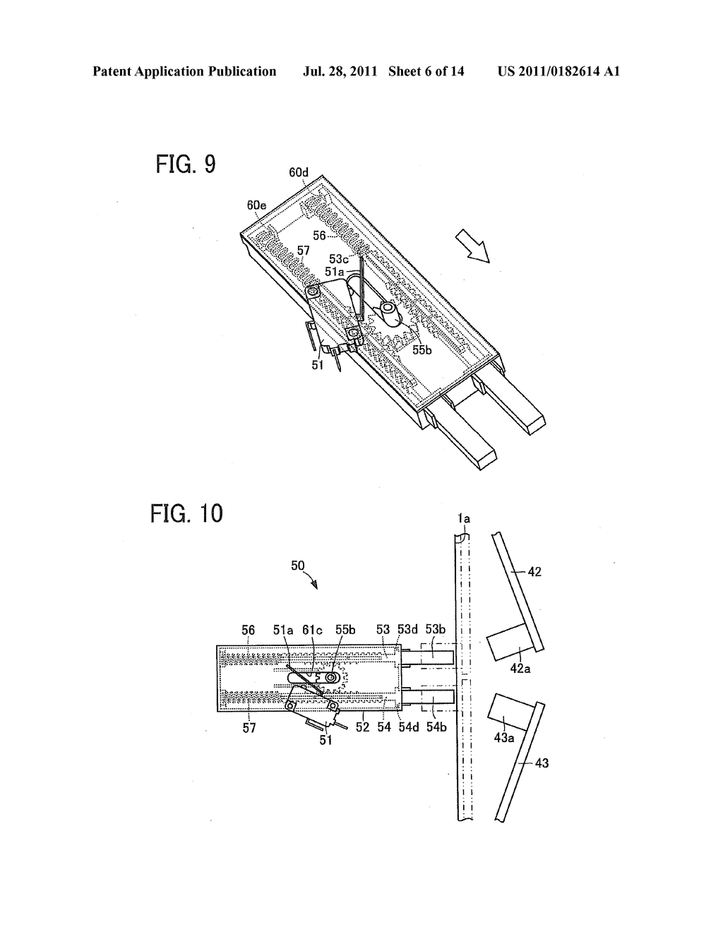 Interlock System And Image Forming Apparatus Incorporating Interlock     System - diagram, schematic, and image 07