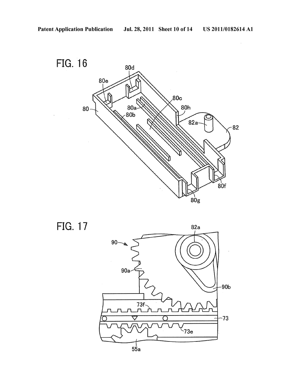 Interlock System And Image Forming Apparatus Incorporating Interlock     System - diagram, schematic, and image 11