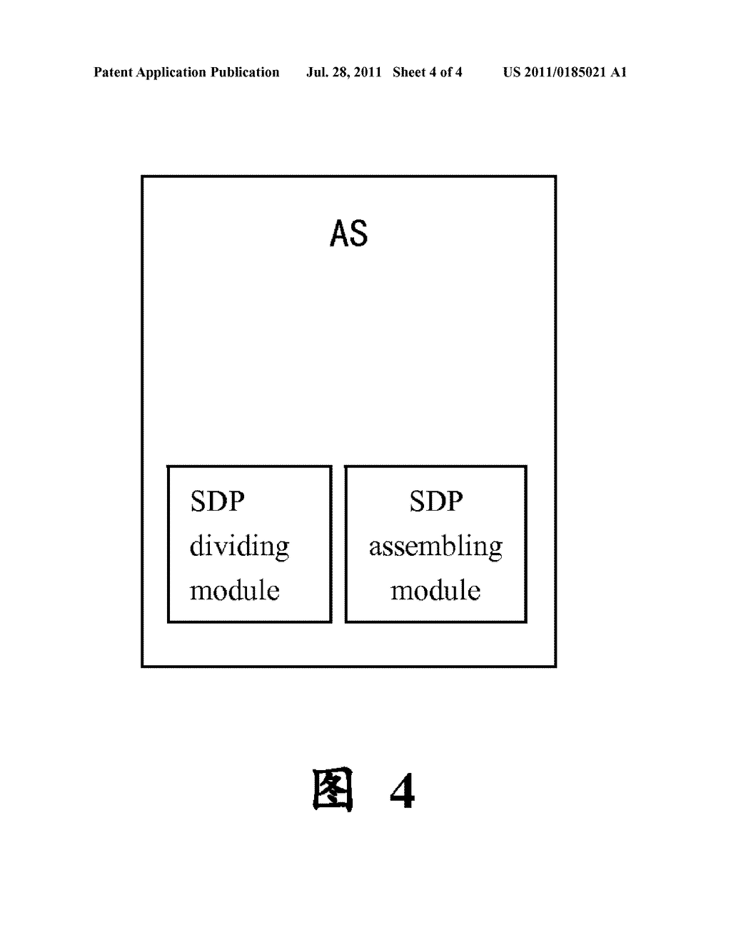 METHOD AND APPARATUS FOR CONTROLLING A MULTIMEDIA CONFERENCE BY AN     APPLICATION SERVER - diagram, schematic, and image 05
