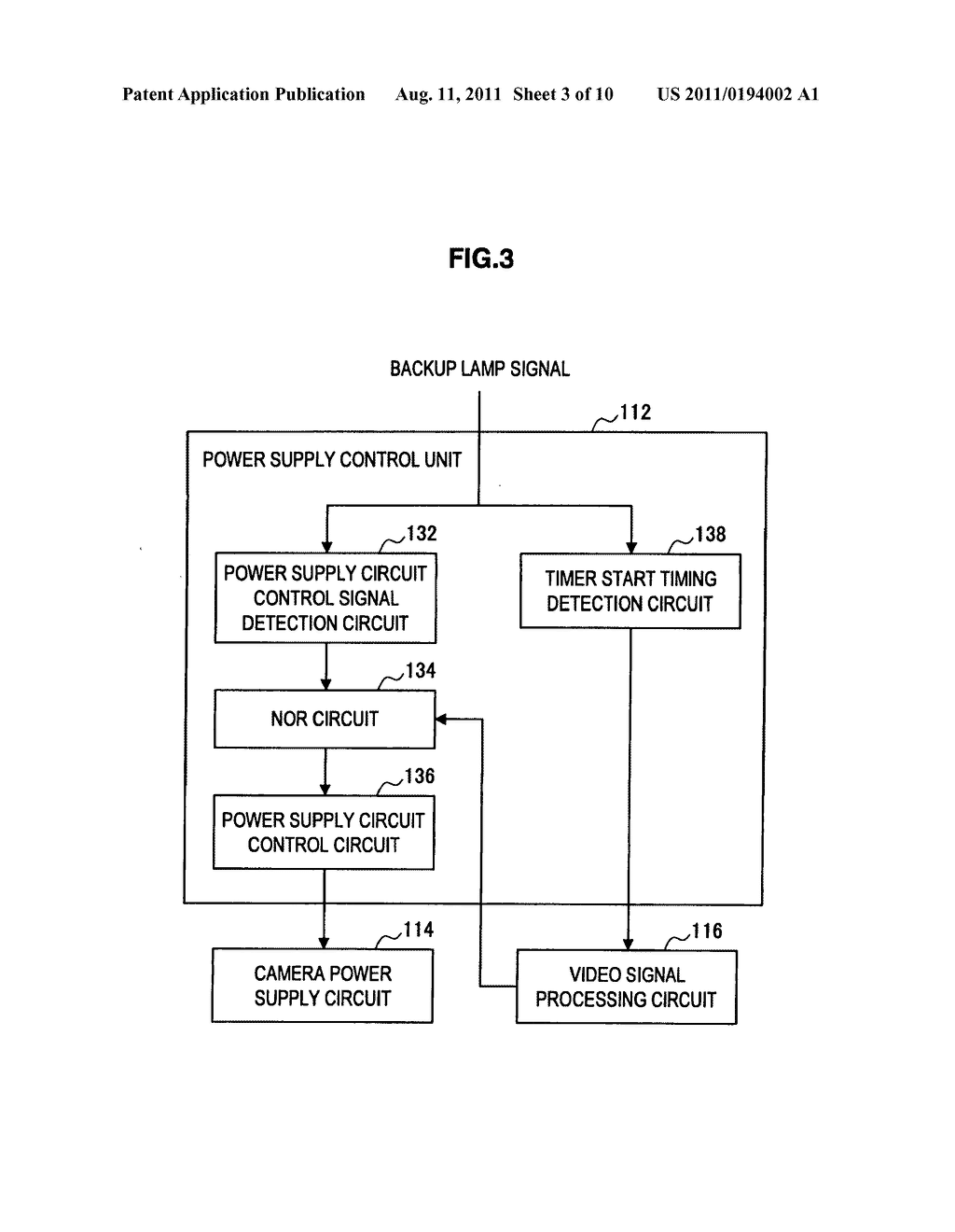 Imaging device and power supply control method of imaging device - diagram, schematic, and image 04