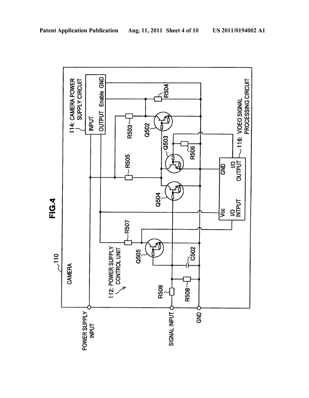Imaging device and power supply control method of imaging device - diagram, schematic, and image 05