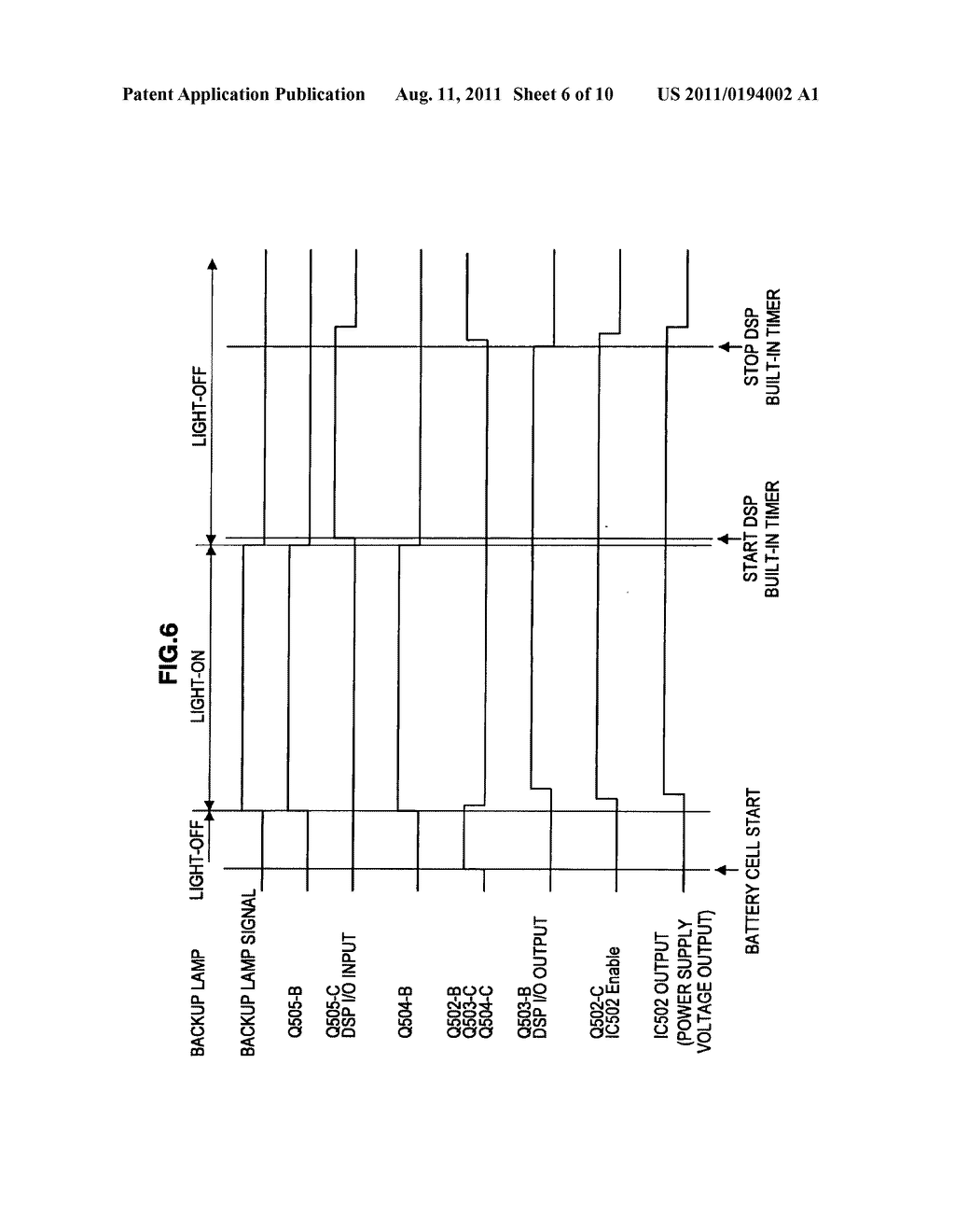 Imaging device and power supply control method of imaging device - diagram, schematic, and image 07