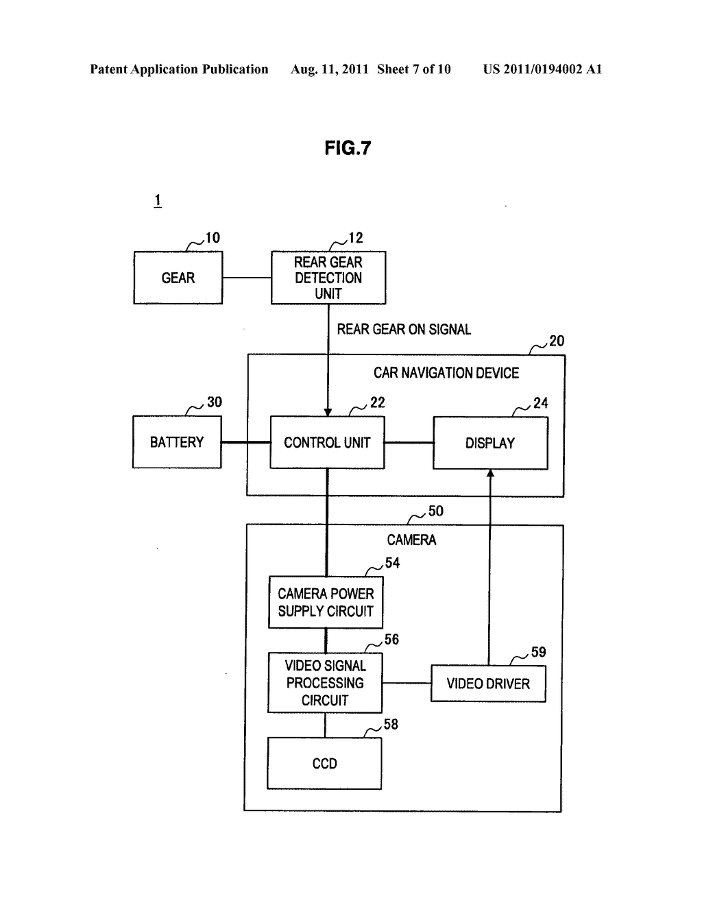 Imaging device and power supply control method of imaging device - diagram, schematic, and image 08