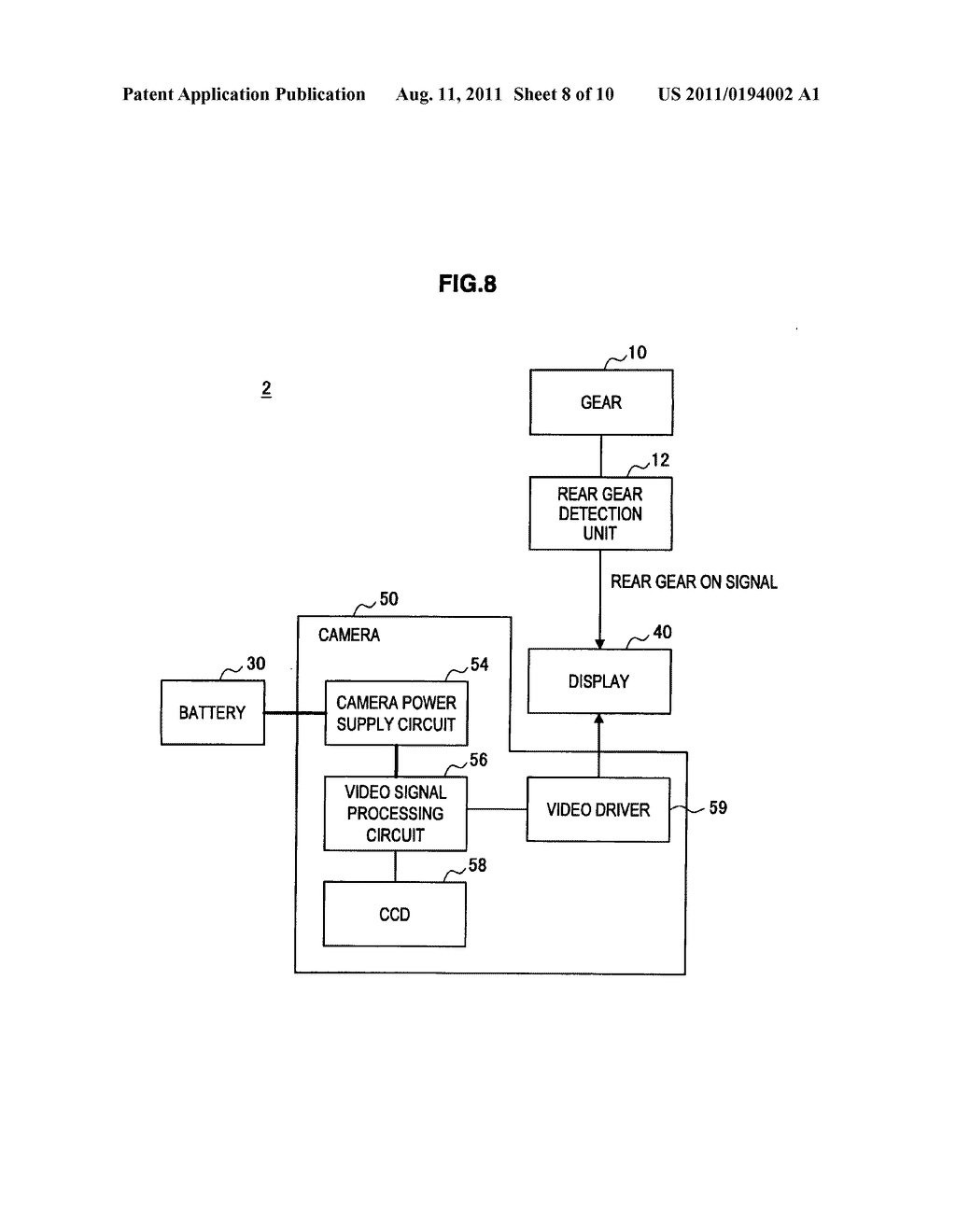 Imaging device and power supply control method of imaging device - diagram, schematic, and image 09