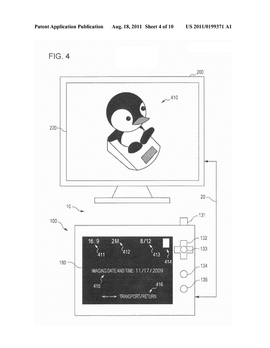 IMAGE PROCESSING DEVICE, IMAGE PROCESSING METHOD AND PROGRAM - diagram, schematic, and image 05