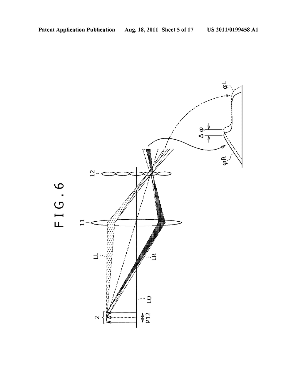 IMAGE PROCESSING DEVICE, IMAGE PROCESSING METHOD, IMAGE PROCESSING     PROGRAM, AND IMAGING DEVICE - diagram, schematic, and image 06
