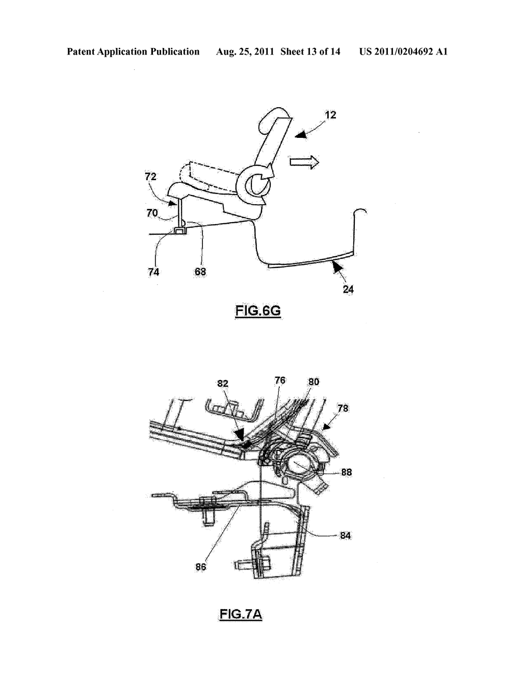 RECLINER MECHANISM ACTUATOR - diagram, schematic, and image 14