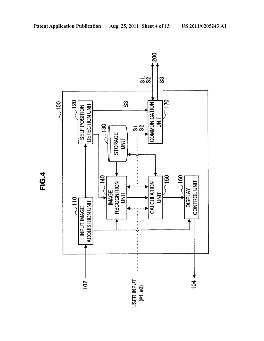 IMAGE PROCESSING APPARATUS, IMAGE PROCESSING METHOD, PROGRAM, AND IMAGE     PROCESSING SYSTEM - diagram, schematic, and image 05