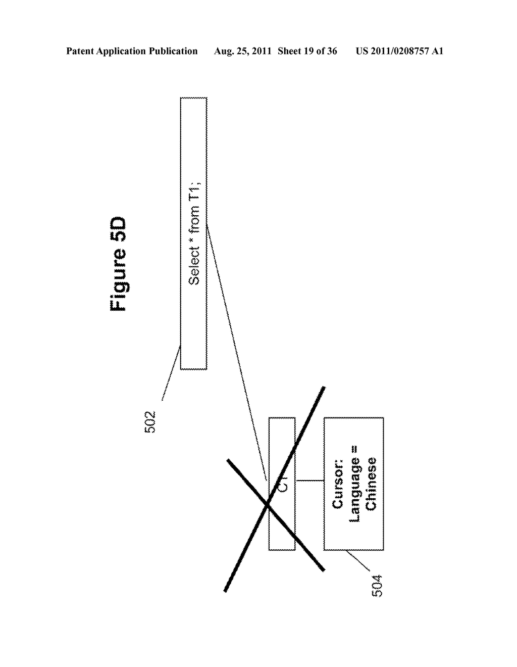 METHOD AND SYSTEM FOR IMPLEMENTING EFFICIENT CURSOR PRUNING - diagram, schematic, and image 20