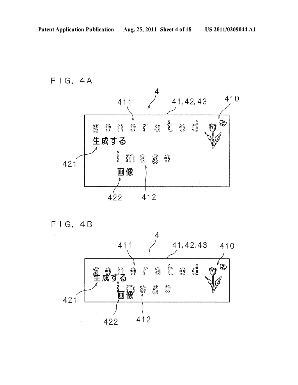 DOCUMENT IMAGE GENERATING APPARATUS, DOCUMENT IMAGE GENERATING METHOD AND     COMPUTER PROGRAM - diagram, schematic, and image 05
