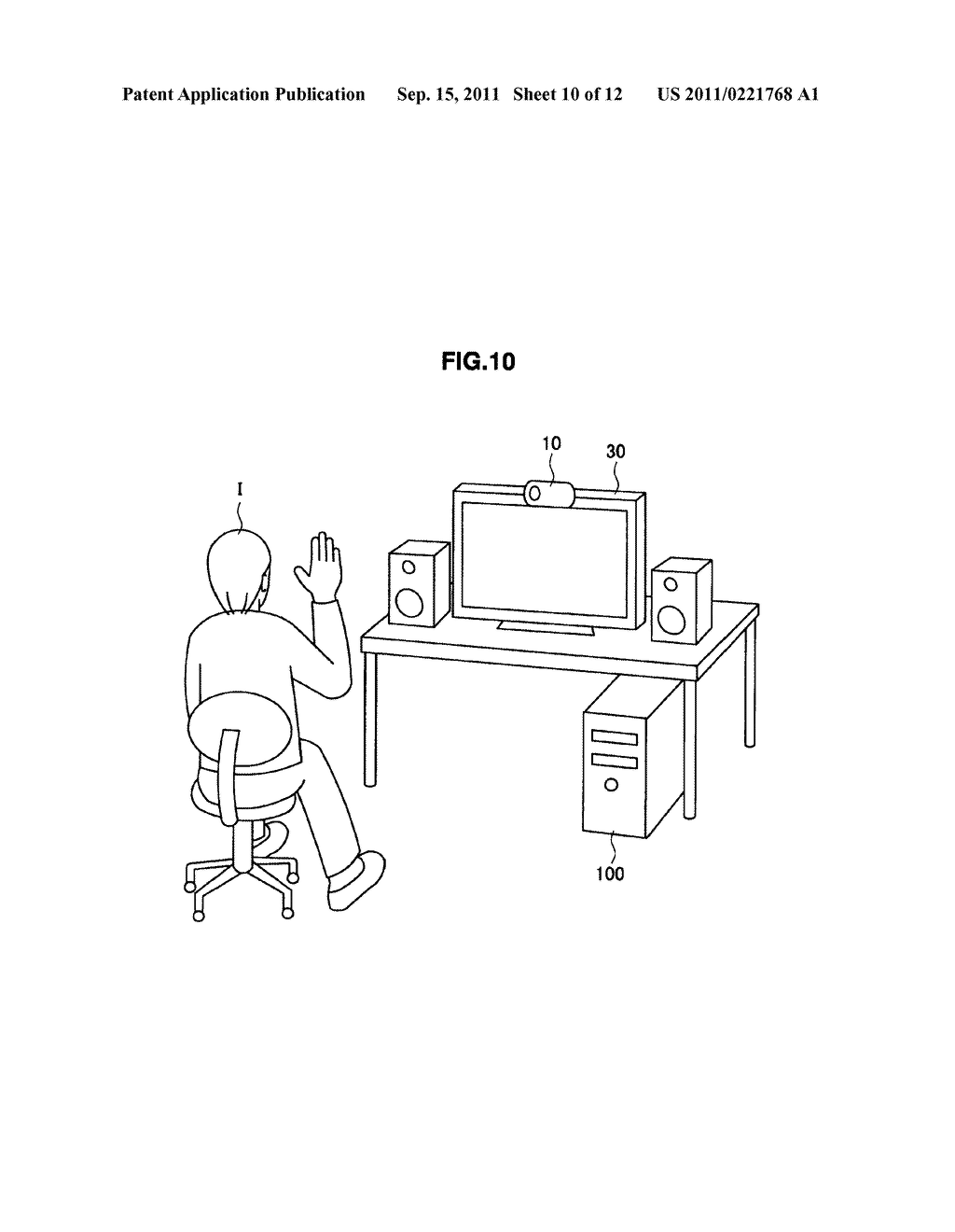 IMAGE PROCESSING APPARATUS, IMAGE PROCESSING METHOD, AND PROGRAM - diagram, schematic, and image 11