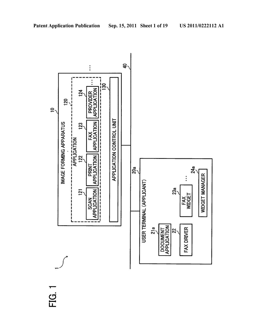 INFORMATION PROCESSING SYSTEM, APPARATUS, AND METHOD - diagram, schematic, and image 02