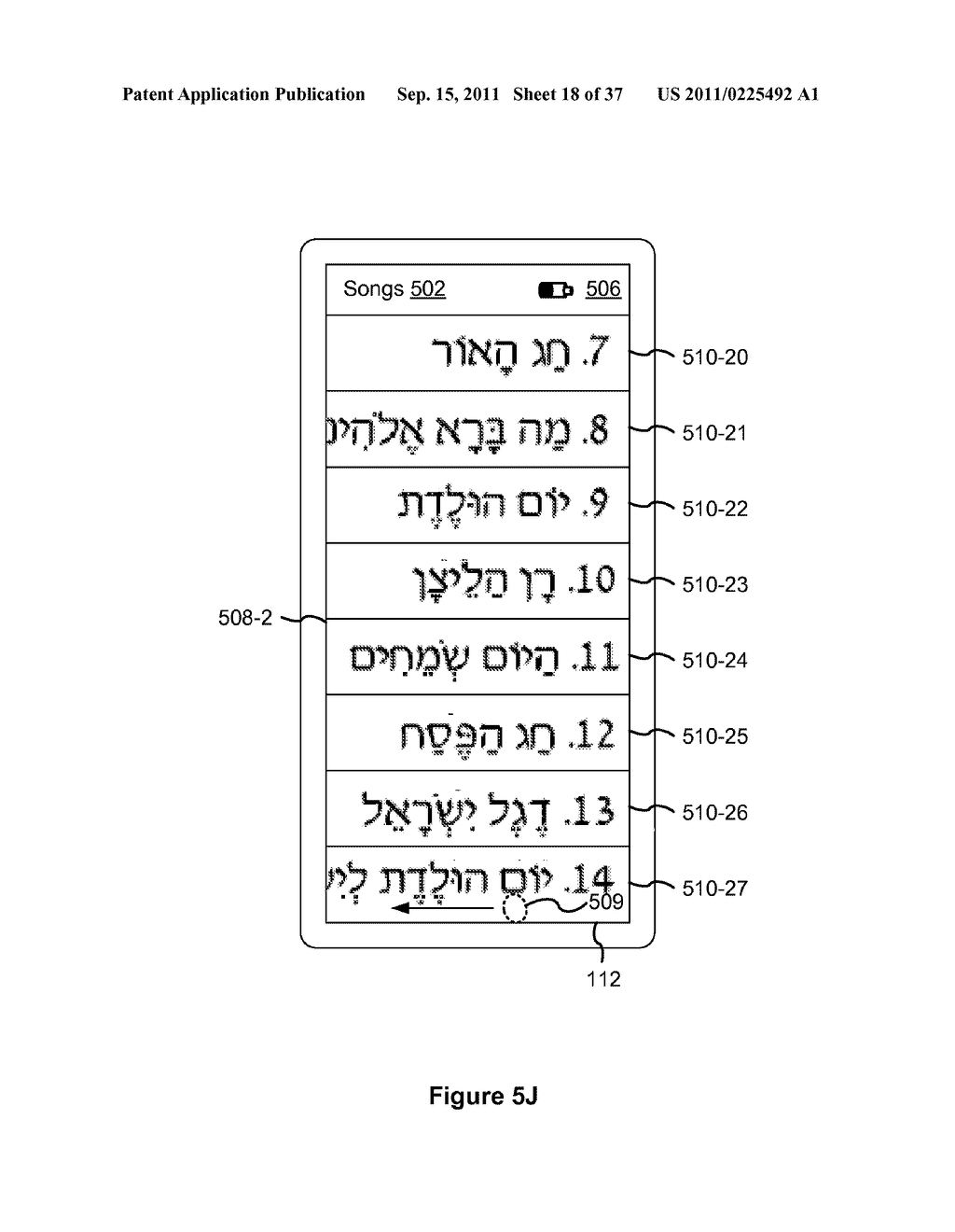 Device, Method, and Graphical User Interface for Marquee Scrolling within     a Display Area - diagram, schematic, and image 19