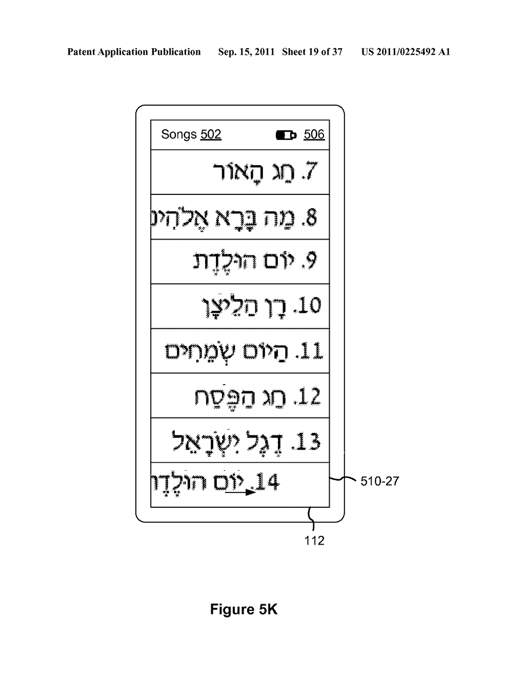 Device, Method, and Graphical User Interface for Marquee Scrolling within     a Display Area - diagram, schematic, and image 20