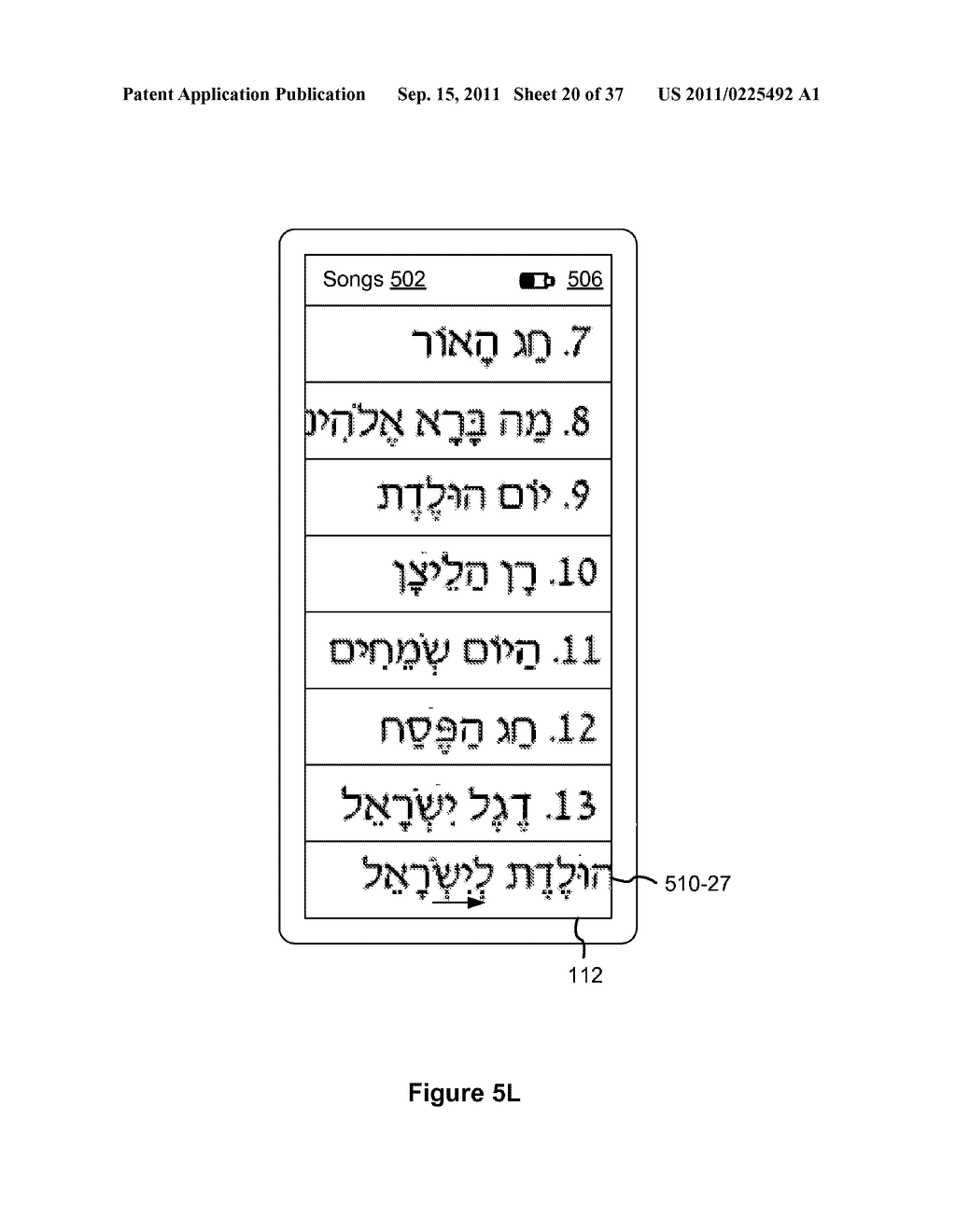 Device, Method, and Graphical User Interface for Marquee Scrolling within     a Display Area - diagram, schematic, and image 21