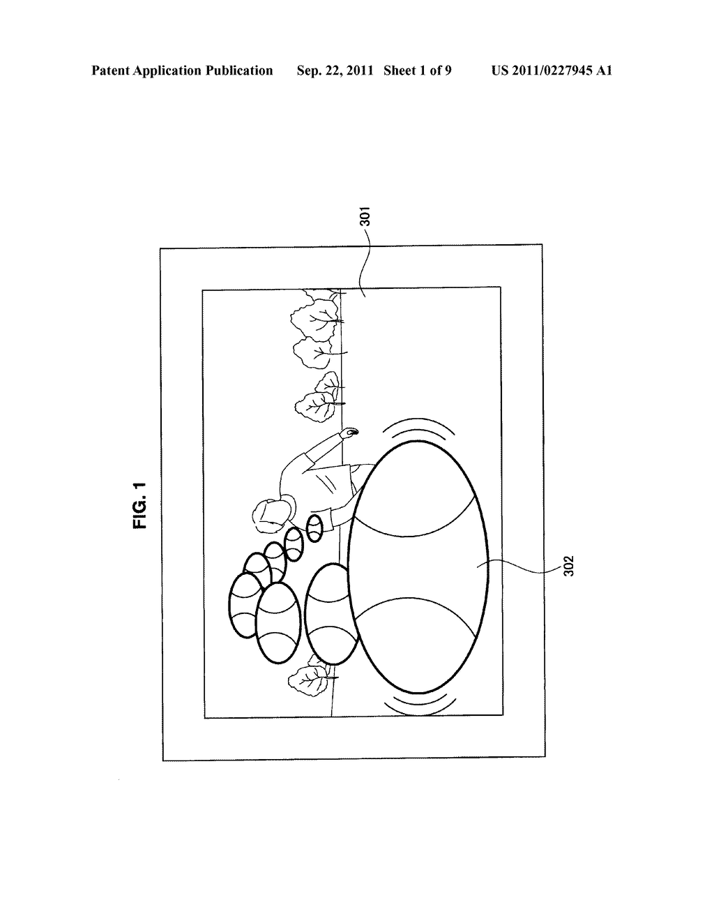 INFORMATION PROCESSING DEVICE, INFORMATION PROCESSING METHOD, AND PROGRAM - diagram, schematic, and image 02
