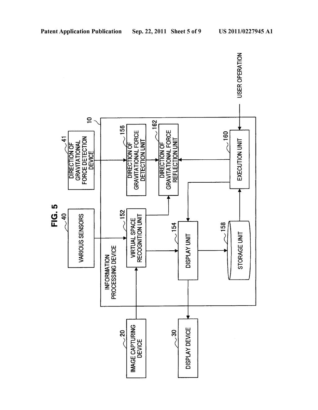 INFORMATION PROCESSING DEVICE, INFORMATION PROCESSING METHOD, AND PROGRAM - diagram, schematic, and image 06