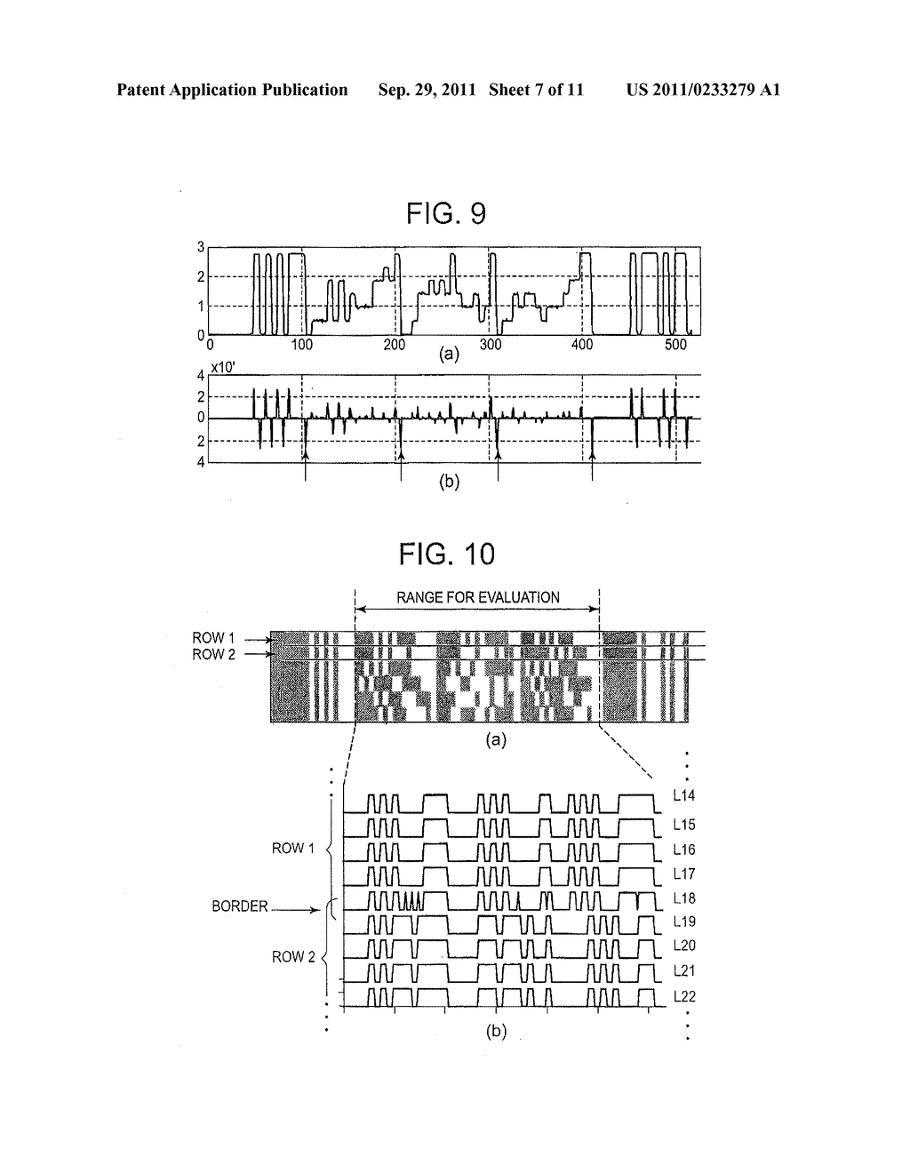 METHOD AND APPARATUS FOR READING STACKED BAR CODE INFORMATION - diagram, schematic, and image 08